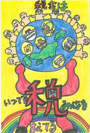 絵ハガキコンクール受賞作品のイメージ